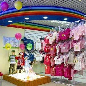 Детские магазины Усолья
