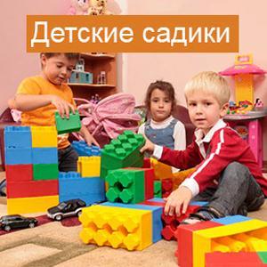 Детские сады Усолья