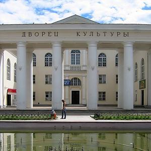 Дворцы и дома культуры Усолья