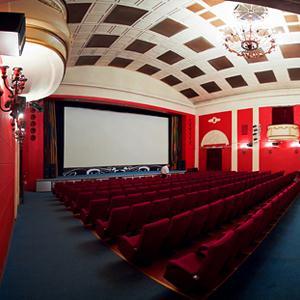 Кинотеатры Усолья