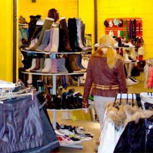 Магазины одежды и обуви Усолья