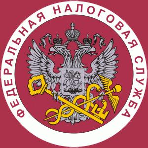 Налоговые инспекции, службы Усолья