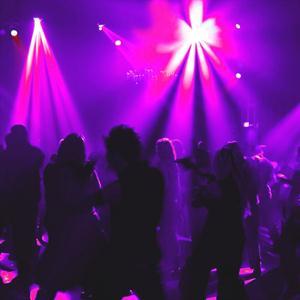 Ночные клубы Усолья