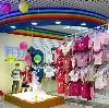 Детские магазины в Усолье