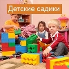 Детские сады в Усолье