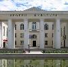 Дворцы и дома культуры в Усолье