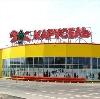 Гипермаркеты в Усолье