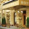 Гостиницы в Усолье