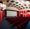 Кинотеатры в Усолье