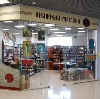 Книжные магазины в Усолье