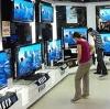 Магазины электроники в Усолье