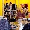 Магазины одежды и обуви в Усолье