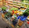 Магазины продуктов в Усолье