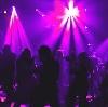 Ночные клубы в Усолье