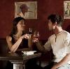 Рестораны, кафе, бары в Усолье