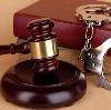 Суды в Усолье