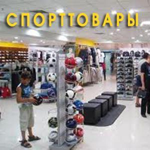 Спортивные магазины Усолья